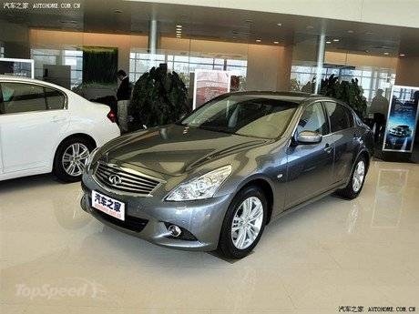 infiniti g25 hits dealers in china. We have been wondering for quite some