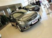 Infiniti G25 Hits Dealers In China - image 369359