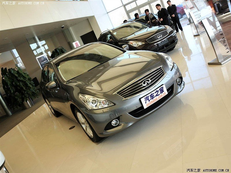 Infiniti G25 Hits Dealers In China