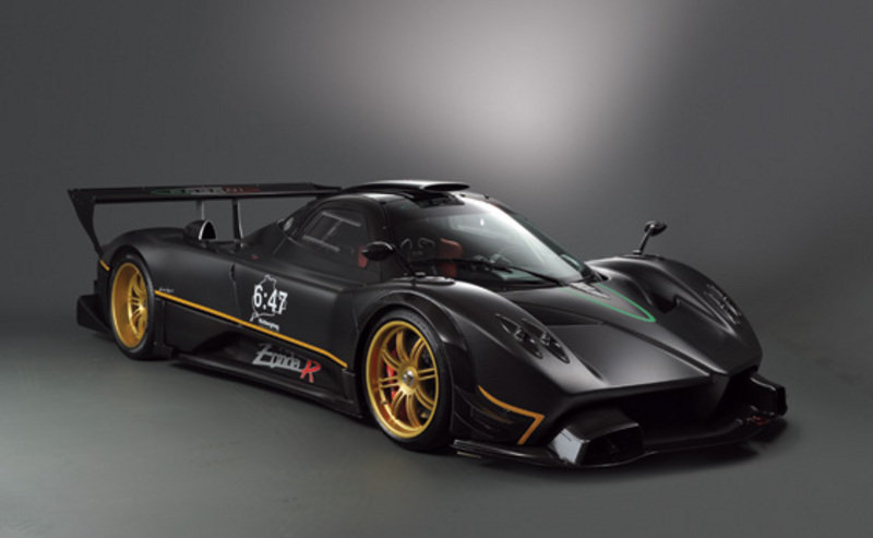 Pagani Zonda R Up For Auction Pictures Photos Wallpapers Top Speed