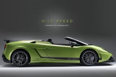 2011 Lamborghini Gallardo LP570-4 Performance