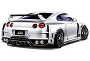 2012 Nissan GT-R by Axell Auto - image 386978