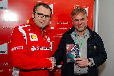 Kaspersky Internet Security Ferrari Edition is a new wave of unorthodox profit-making