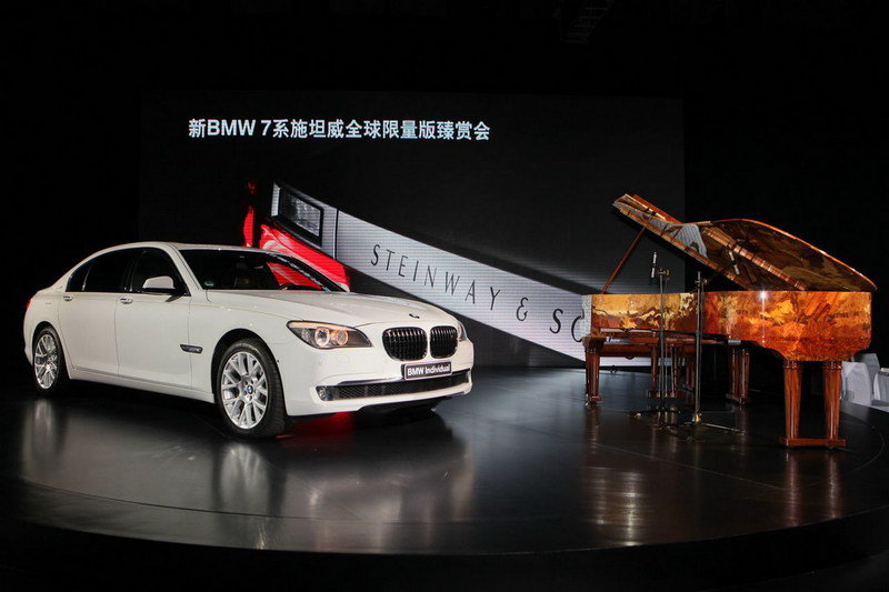 2011 BMW 7-Series Steinway & Sons Piano Limited Edition