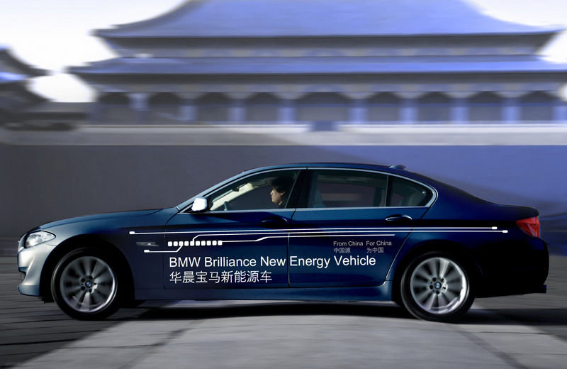 BMW New Energy Vehicle headed to the Shanghai Motor Show