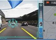 Pioneer Springs Car Navigation into Augmented Reality - image 402677