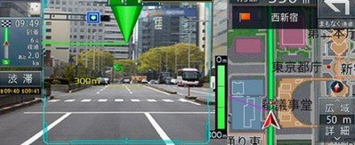 Pioneer Springs Car Navigation into Augmented Reality - image 402675