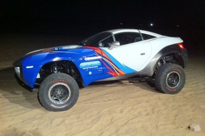 2009 - 2012 Local Motors Rally Fighter