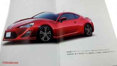 Toyota FT-86: Specifications Revealed