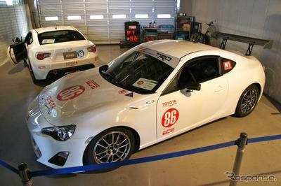 "2012 Toyota 86 ""N1"" Sports Track Competition by TRD"