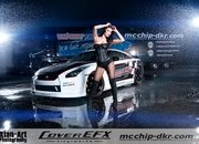 2012 Nissan GT-R by CoverEFX - image 450444