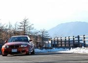 2012 BMW 1-Series M Coupe by Studie Ag - image 461727