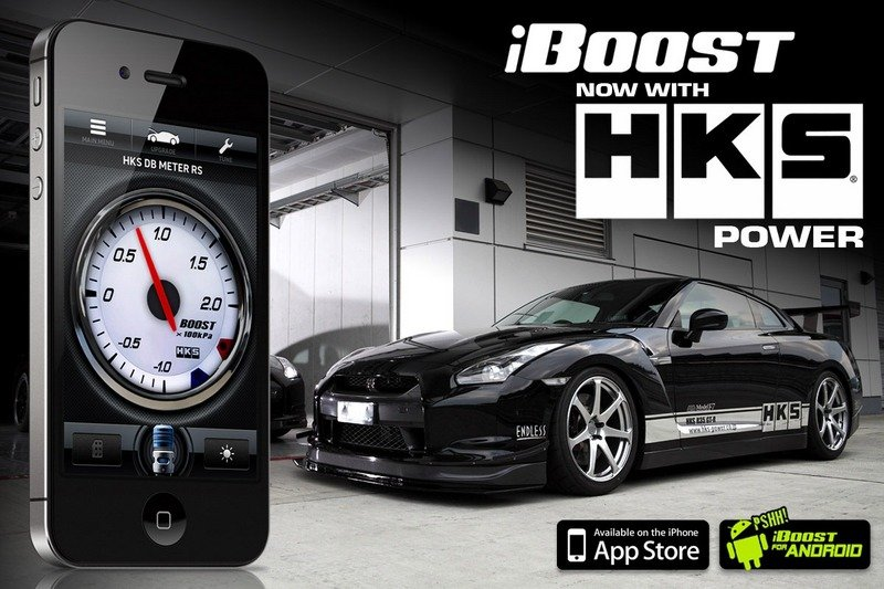Love the sound of turbos? Well, iBoost is the right app for you