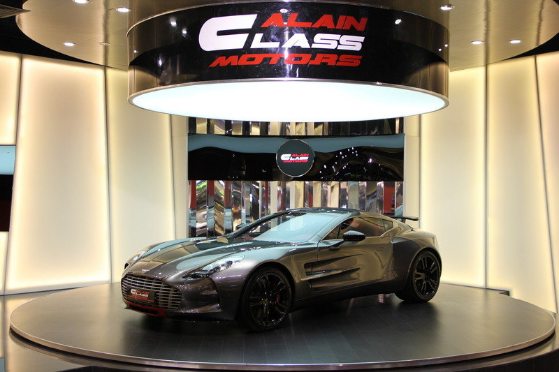 2013 Aston Martin One-77 Q-Series by Aston Martin