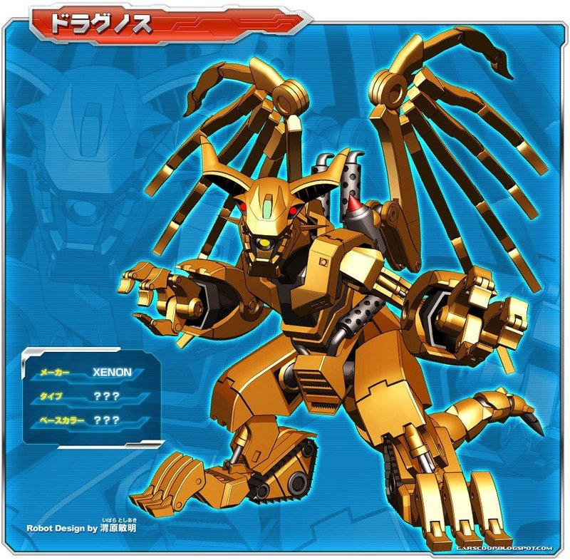 Chō Soku Henkei Gyrozetter is the modern-day Transformers