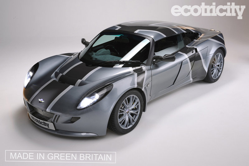 Lotus Nemesis sets new UK electric land-speed record