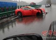 Pair of Ferraris Demolish Each Other in China - image 477789