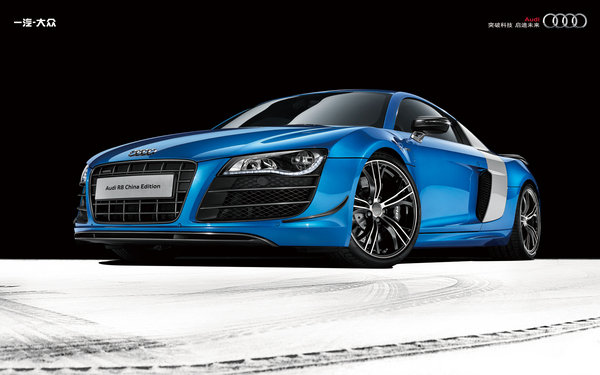 audi r8 v10 china edition picture