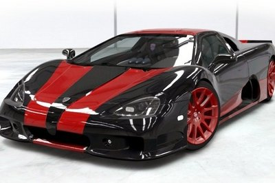 Last SSC Ultimate Aero XT enters production