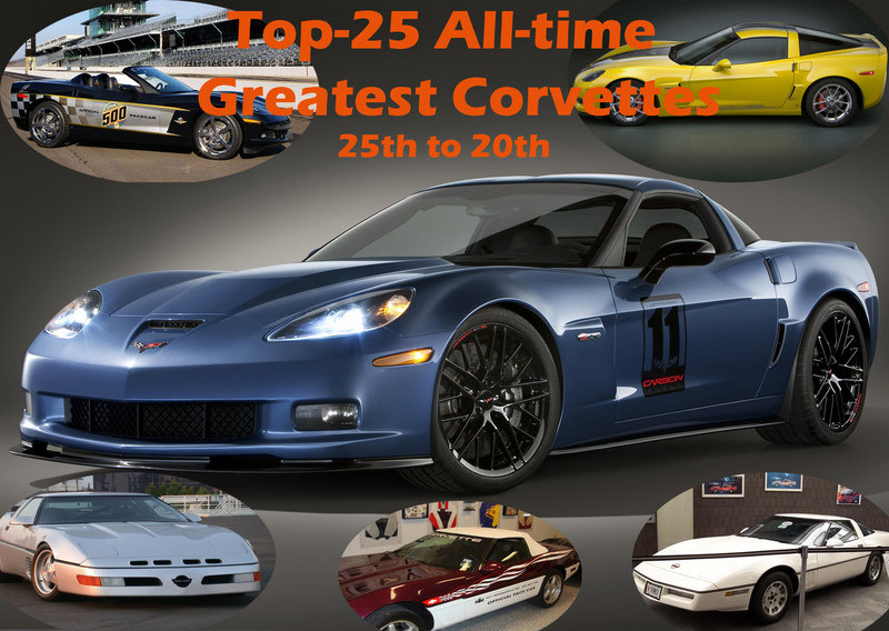 Top-25 All-time Greatest Corvettes (Part 1 of 5) - image 488448