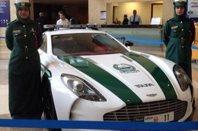 Aston Martin One-77 Joins Dubai's Ridiculous Police Fleet