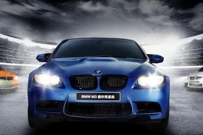 2013 BMW M3 Coupe Frozen Blue Limited Edition