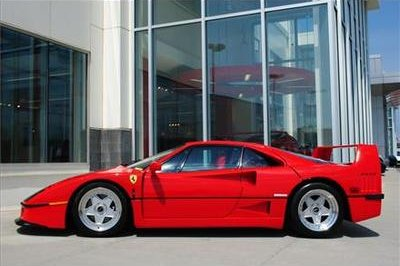 The Perfect Father's Day Gift: $6 Million Worth of Ferraris