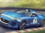 2013 Jaguar Project 7 - image 514509