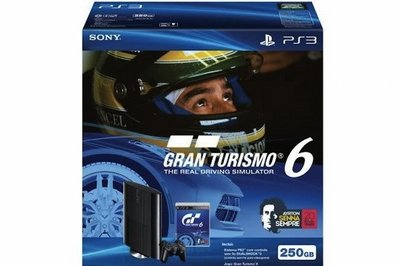 Ayrton Senna Will Be Part of Gran Turismo 6