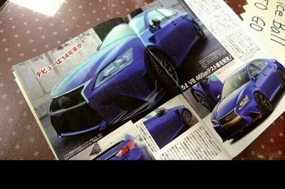 Leaked Japanese Magazine may Show the 2015 Lexus GS F Exterior - image 530152