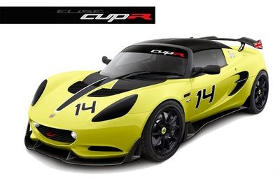 2014 Lotus Elise S Cup R Exterior - image 531611