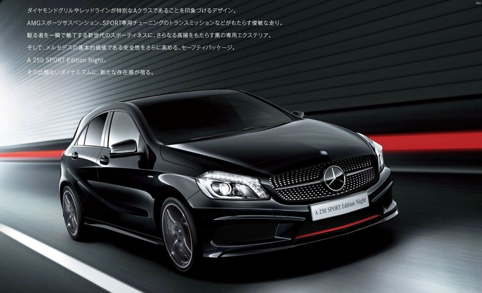 2014 mercedes benz a 250 sport edition night picture 541344 car review top speed. Black Bedroom Furniture Sets. Home Design Ideas