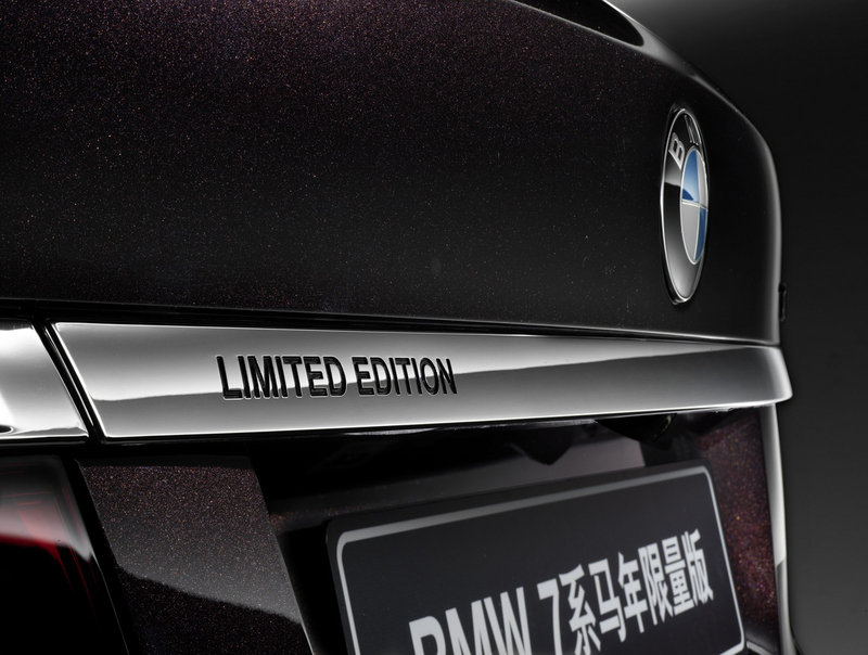 2014 BMW 7 Series Horse Edition