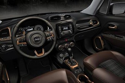 2014 Jeep Renegade Zi You Xia Concept High Resolution Interior - image 550353