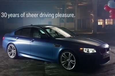 Video: BMW Celebrates the M5's 30th Birthday