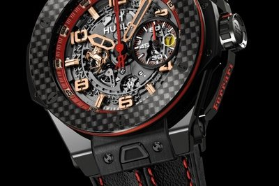 Ferrari Big Bang Russia Special Edition Watch