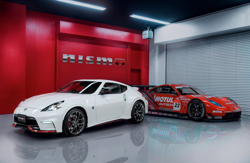 2015 - 2017 Nissan 370Z Nismo Exterior Wallpaper quality - image 552458