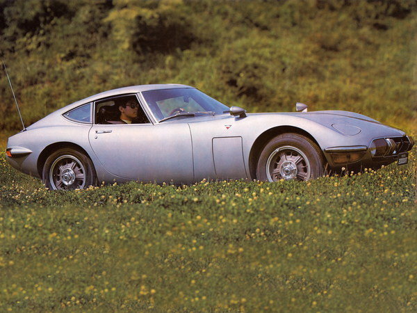 1967 1970 Toyota 2000GT Picture 555424 Car Review