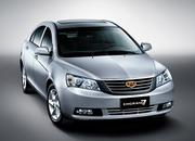 2014 Geely Emgrand 7 - image 573484