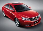 2014 Geely Emgrand 7 - image 573476