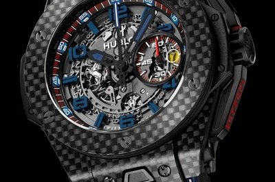 Hublot Big Bang Ferrari USA 60th Anniversary