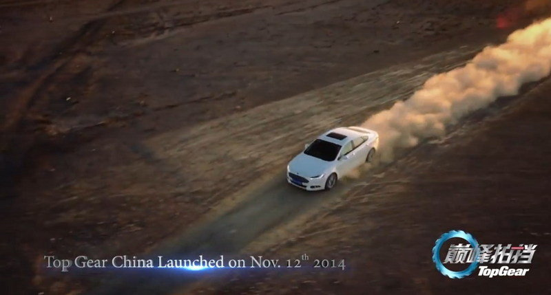 Top Gear Launched in China: Video