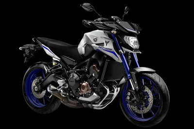 2015 Yamaha MT-09 Street Rally