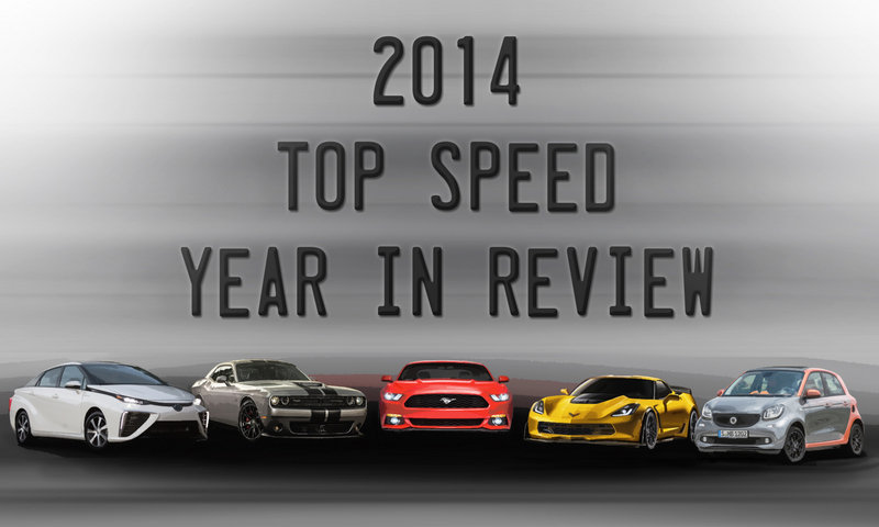 2014 TopSpeed Year in Review