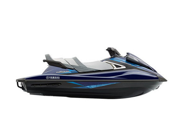 2015 yamaha vx cruiser picture 600417 boat review for Yamaha vx cruiser