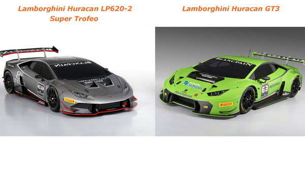 lamborghini huracan gt3 vs lamborghini huracan lp620 2 super trofeo car ne. Black Bedroom Furniture Sets. Home Design Ideas