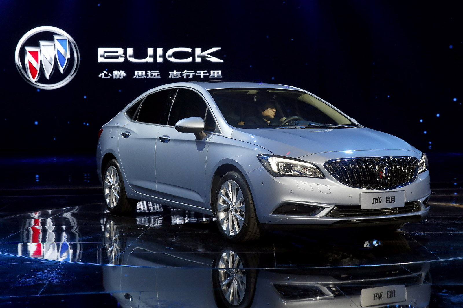 2016 buick verano picture 627712 car review top speed. Black Bedroom Furniture Sets. Home Design Ideas