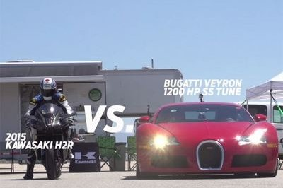 Kawasaki H2R VS. Bugatti Veyron: Video