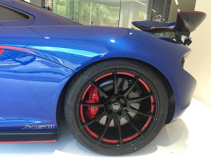 Latest McLaren P1 Built By MSO Features Superman-Inspired Color Scheme