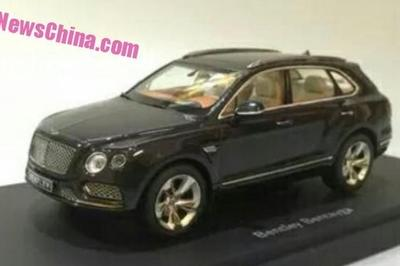 2017 Bentley Bentayga - image 639995